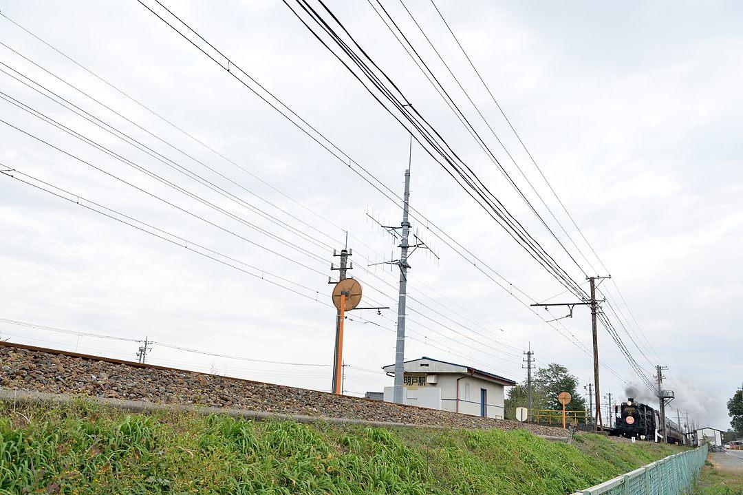 【10:30】下り・SL急行列車