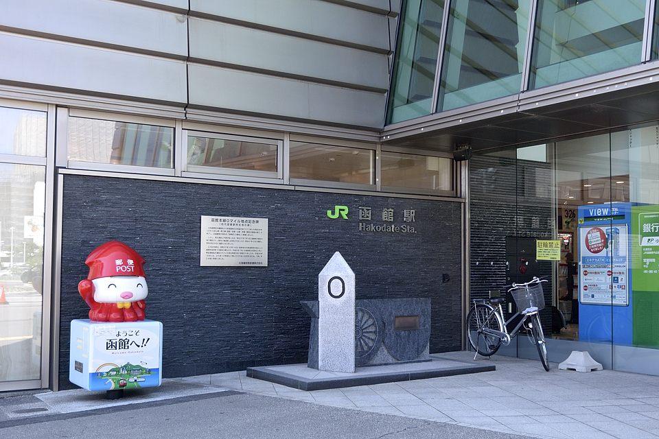 函館駅のゆるキャラ